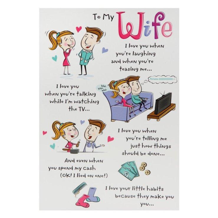 card wife